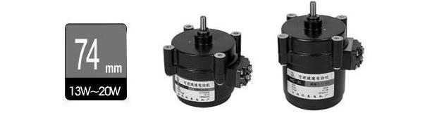 可逆电机 齿轮减速电机