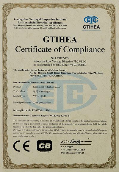 CE认证證書2