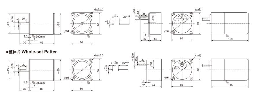 25W~30W单相齿轮减速电机外形尺寸