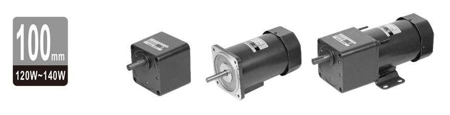 120W~140W单相齿轮减速电机图片