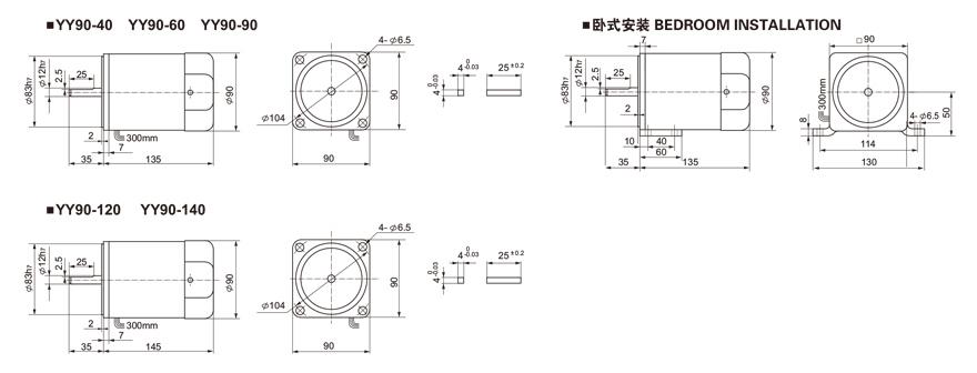 40W~140W微型单相感应电机外形尺寸