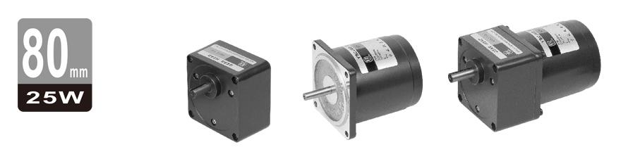 25W三相齿轮减速电机图片