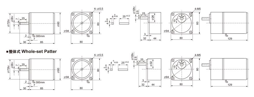 25W三相齿轮减速电机外形尺寸