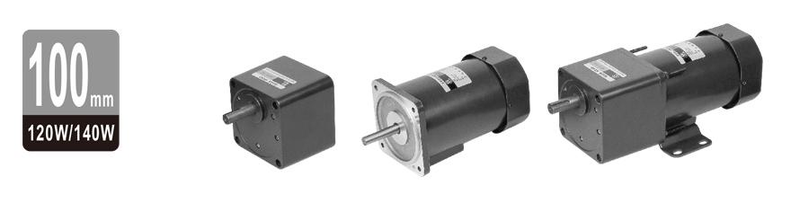 120W~140W三相齿轮减速电机图片