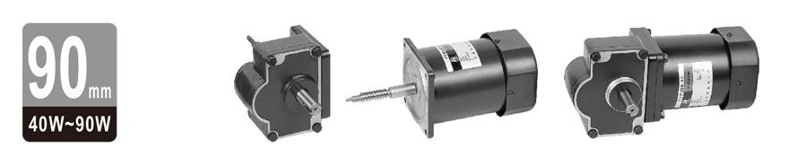 40W~90W单相微型涡轮减速电机图片