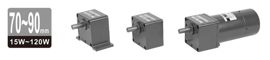 15W~120W单相附电磁刹车齿轮减速电机图片