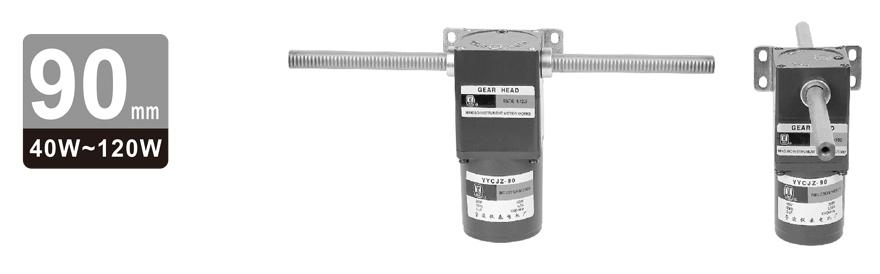 40W~120W直线齿轮减速电机图片