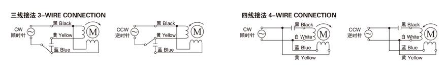 40W~120W微型直线减速电机接线图