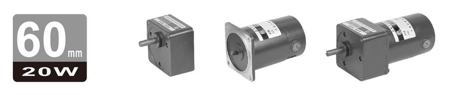 20W永磁直流齿轮减速电机图片