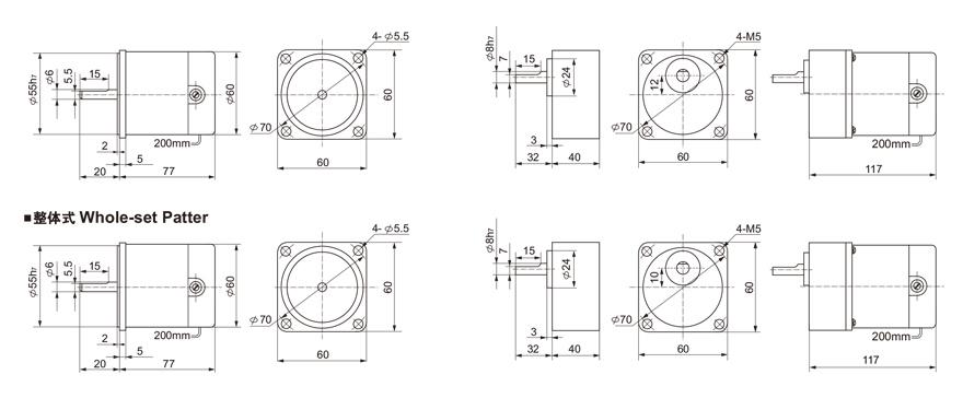20W永磁直流齿轮减速电机外形尺寸