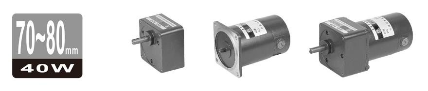 40W永磁直流齿轮减速电机图片