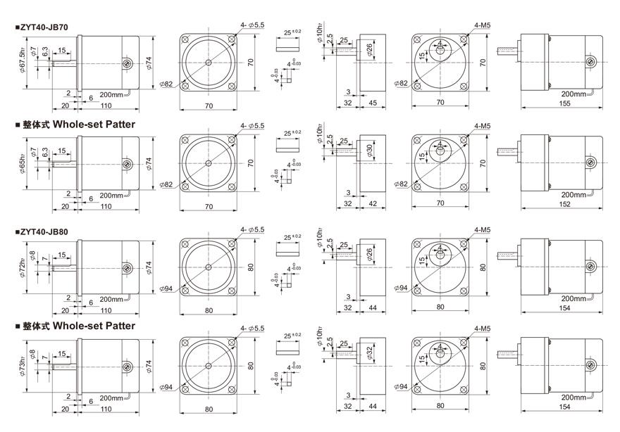 40W永磁直流齿轮减速电机外形尺寸