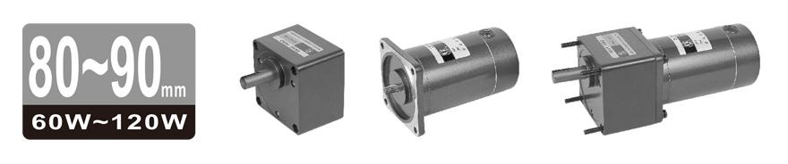 60W~120W微型直流减速电机外观图