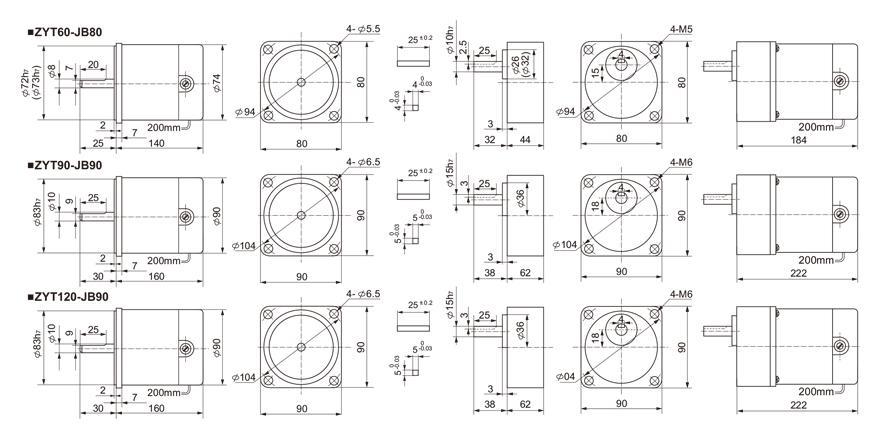 60W~120W直流减速电机外形尺寸
