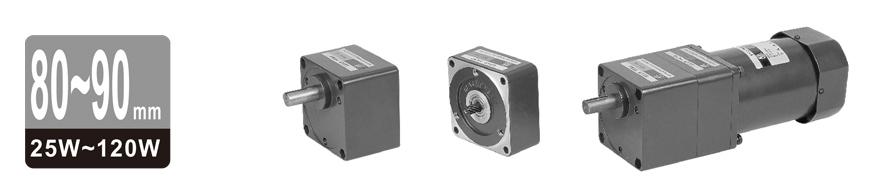 25W~120W附中间齿轮箱齿轮减速电机图片