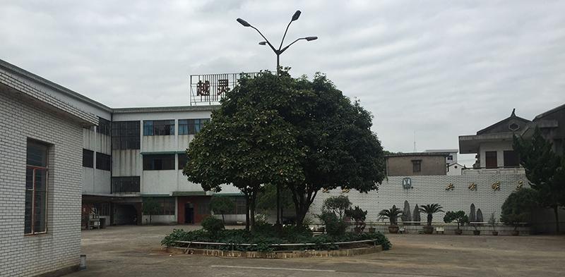 宁波仪表电机厂厂房外景
