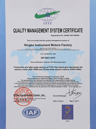 ISO9001:2015质量管理体系认证证书(英文版)